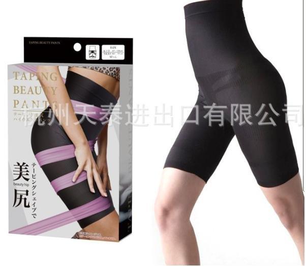 wholesale high waist slimming pant,abdomen thigh shaper shorts,20pcs/lot,free shipping.