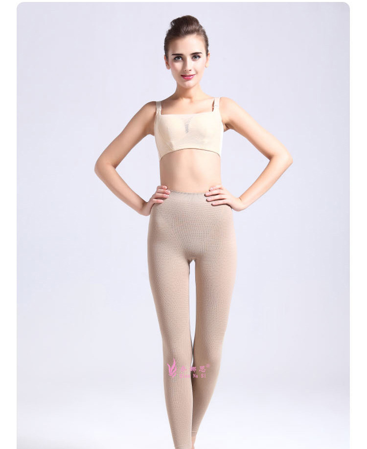 Winter new arrival beauty care body shaping pants stovepipe pants stovepipe pants step on the foot tights legging drawing