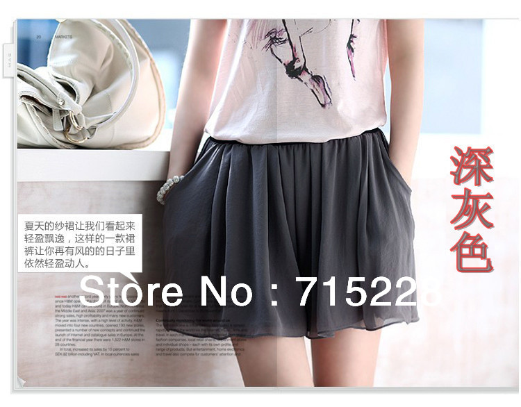 Women Chiffon culottes Korean version of loose shorts High waist shorts code divided skirts Free shipping Wholesale