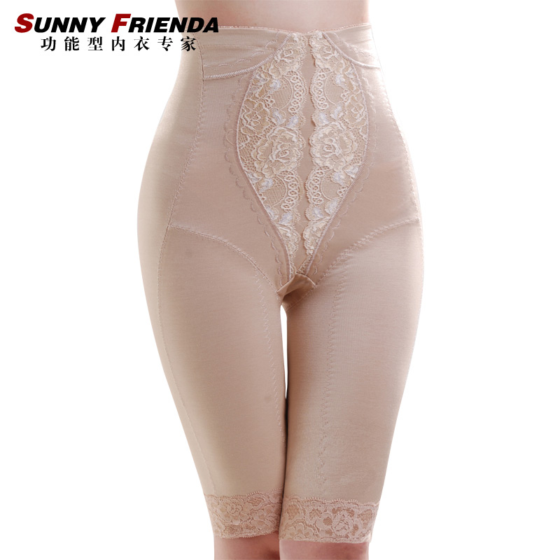 Women's high waist abdomen drawing butt-lifting body shaping pants corset pants 2727