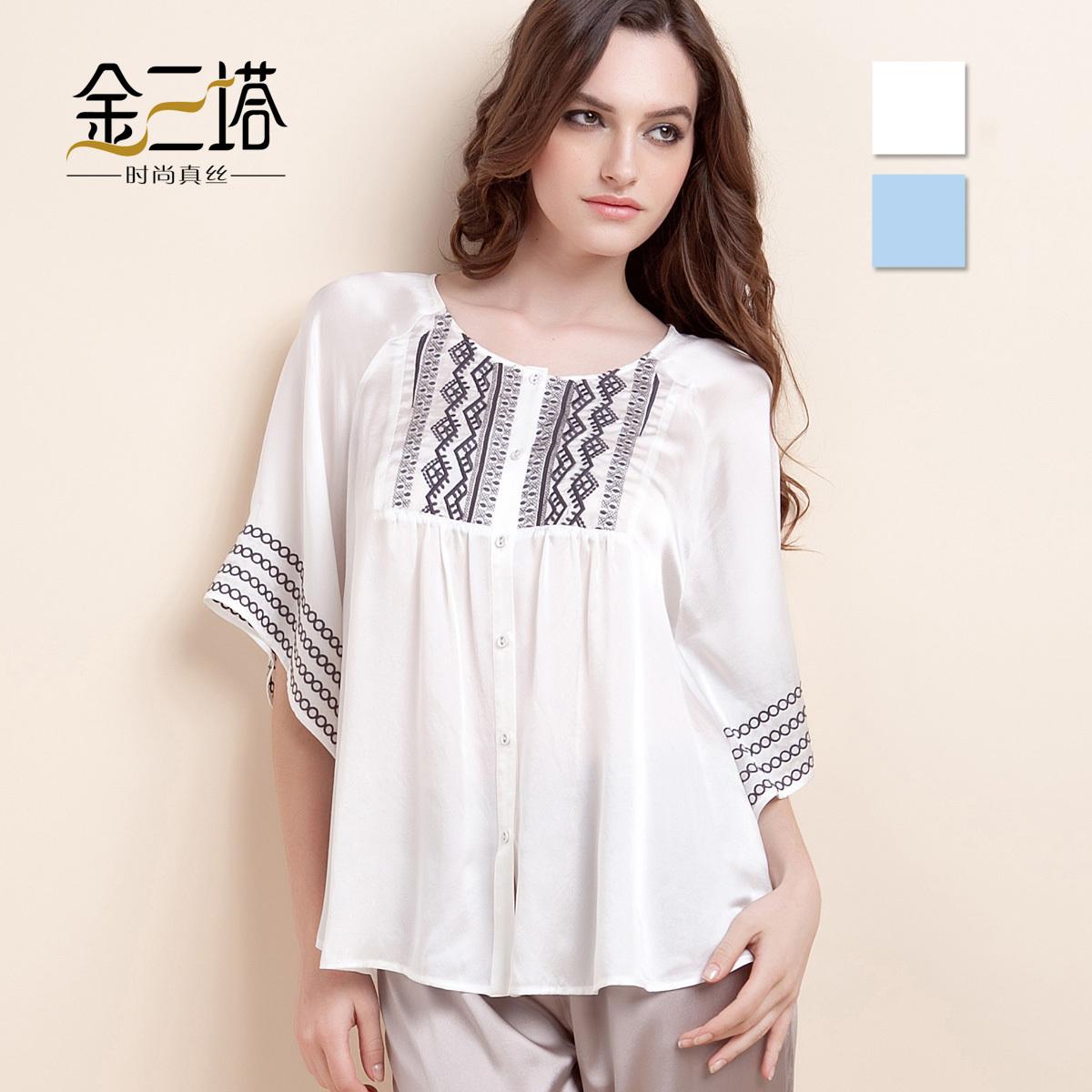 Women's mulberry silk batwing sleeve silk top