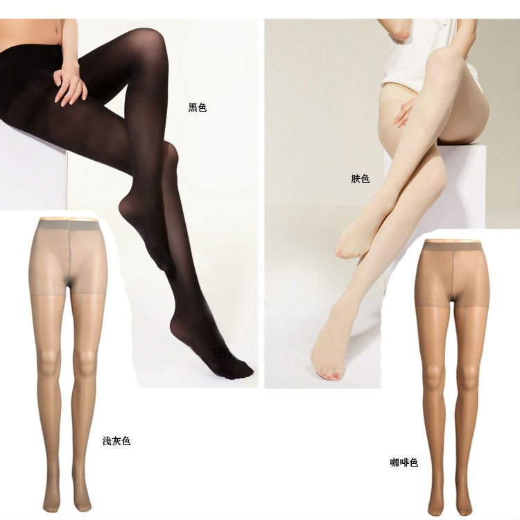 WOMENS SEXY TIGHTS PANTYHOSE STOCKING COLOR NUDE BLACK 15DEN/NJR NYZ8030