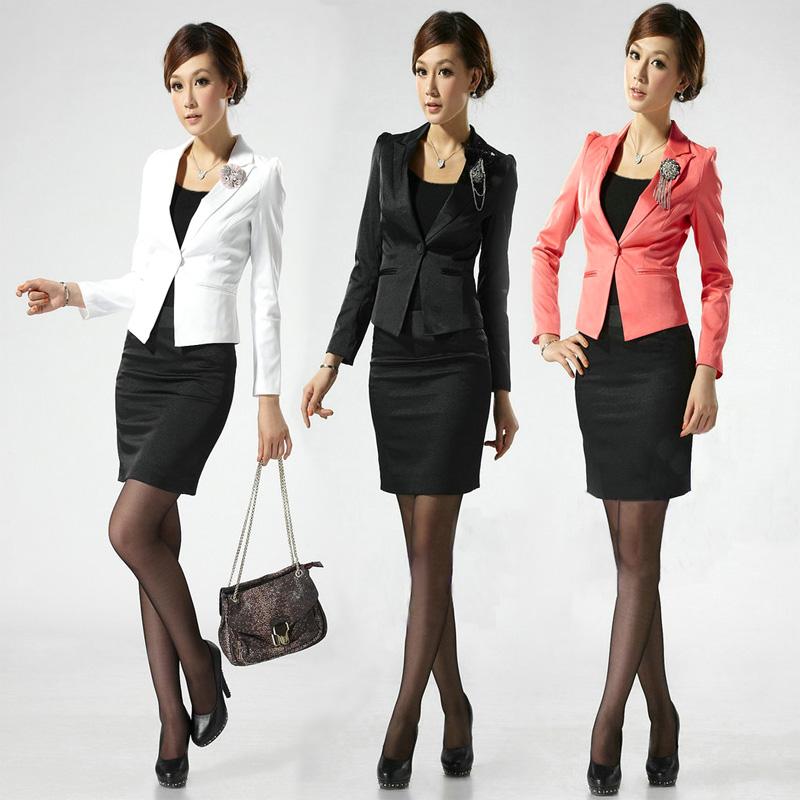Молодежная Офисная Одежда