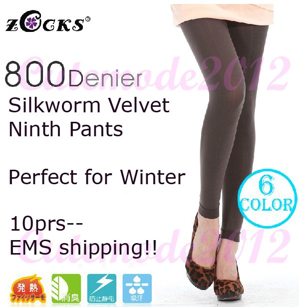 Zocks Womens 800D Thicken Silkworm velvet Ninth Pants Stockings Autumn Winter Warm Socks Significantly Thin Leggings ZK011